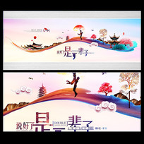 创意唯美七夕情人节海报设计
