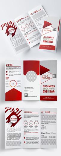 大气红色商务公司折页模板