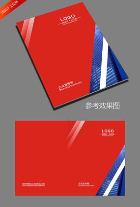 大气红色招商画册封面模板