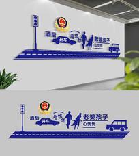 蓝色交警警营文化墙
