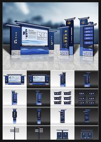 蓝色中式景点导视系统VI设计