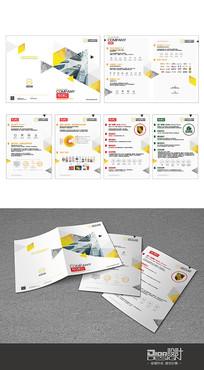 时尚大气商务科技画册设计