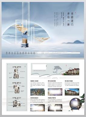 新中式地产单页