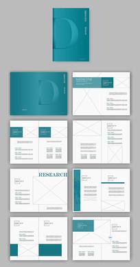 医药产品画册设计