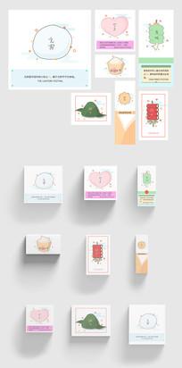 原创手绘复古节日小吃零食包装盒设计