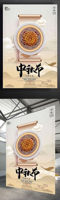 创意古典风八月十五中秋海报
