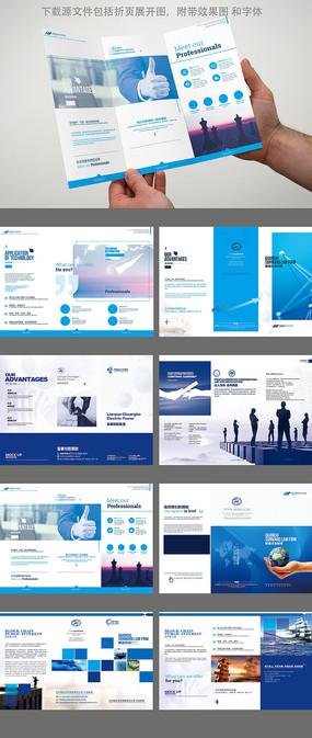 大气蓝色企业三折页设计