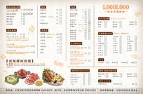 简约火锅店菜单设计