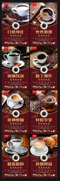 精美咖啡宣传挂画设计