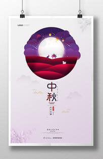 精美雅致中秋节海报设计