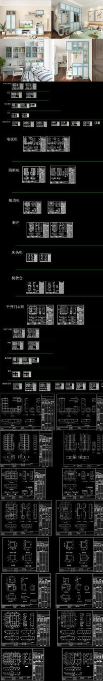 全套现代整木定制家装CAD施工图