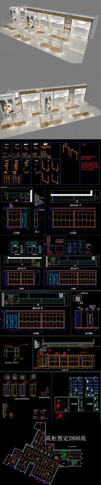 全套中老年服装专卖店CAD施工图