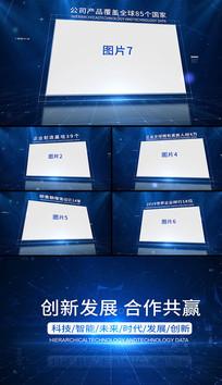 商务科技互联网图文照片展示AE模板