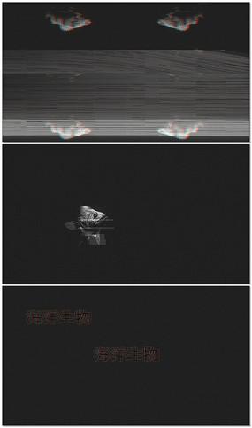 深海鱼演绎Logo视频模板