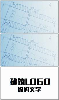 素描建筑图纸草图绘制片头视频模板
