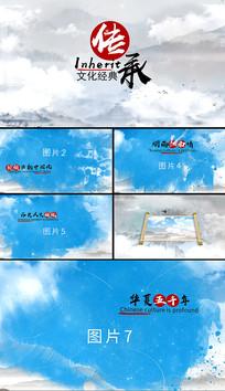 大气水墨卷轴中国风图文展示片头AE模版