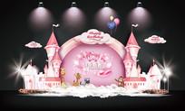 粉色宝宝百日满月周岁生日宴城堡舞台