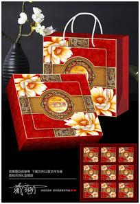 高档中秋月饼盒礼盒设计
