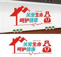 关爱生命医院宣传标语文化墙