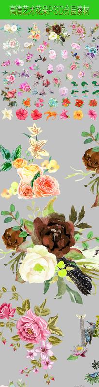 花朵分层PSD素材