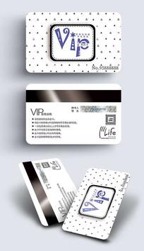 简洁清新VIP会员卡