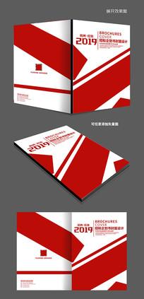 简约时尚企业招标企划书封面设计