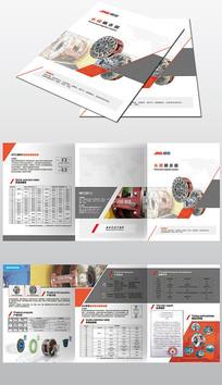 机械产品三折页设计