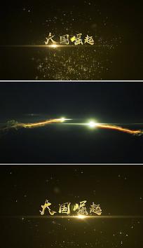 粒子光线金色文字logo特效视频模板