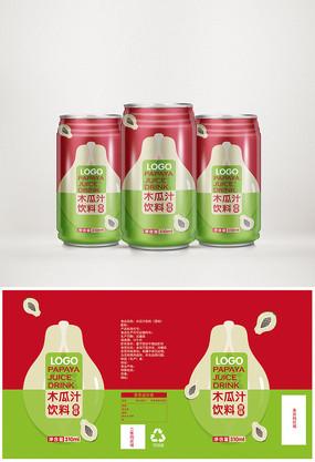 木瓜饮料易拉罐包装设计