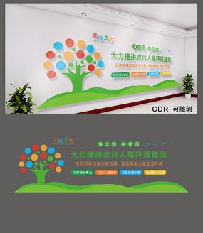 农村环境宣传文化墙