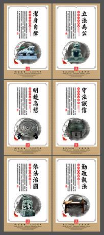 中国风法治文化宣传展板
