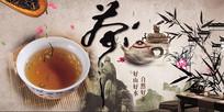中国风高端茶文化宣传海报