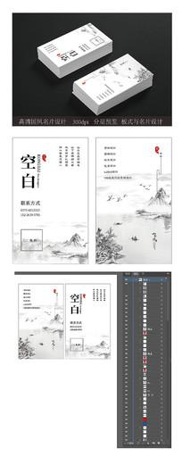 中国风高端名片设计