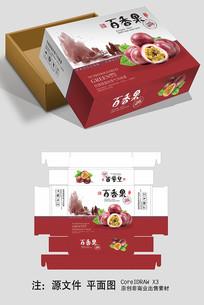 中式百香果天地盖礼盒包装设计
