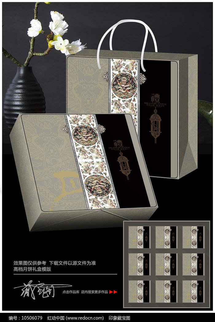 中式简约中秋月饼礼盒包装设计图片