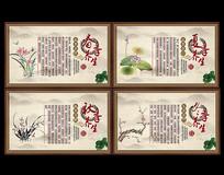 中医传统养生四季养生展板