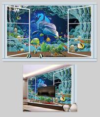 窗外海底世界风景3d立体电视背景墙
