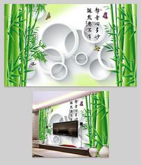 高清竹子3D圆圈电视背景墙