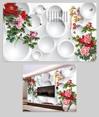 家和富贵时尚圆圈牡丹花电视背景墙