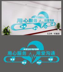精美医院文化墙