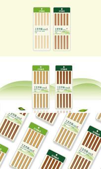 简约筷子包装设计