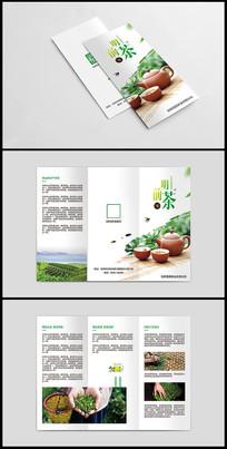 明前茶促销宣传三折页设计