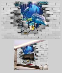 魔幻3D海底世界电视背景墙