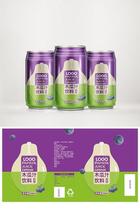 木瓜饮料易拉罐设计