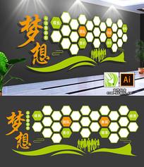 企业展示文化墙设计