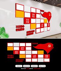 原创创意党支部党员风采党建文化墙照片墙