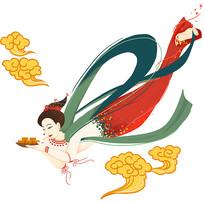 原创手绘嫦娥月饼祥云中秋节插画