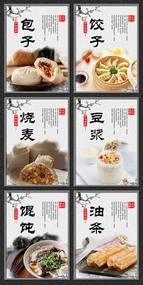 早餐美食文化宣传展板设计