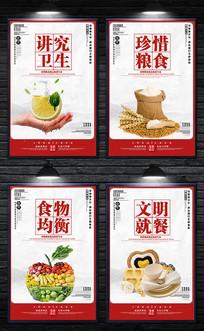 中国风食堂文化挂画设计