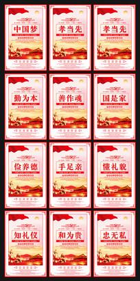 中国梦标语宣传挂画